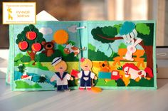 Сад/парк Books For Boys, Childrens Books, Book Activities, Toddler Activities, Princess Quiet Book, Car Games For Kids, Operation Christmas Child, Felt Quiet Books, Sewing Dolls