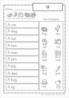 Sight Words - Phrases for Homework (Pre-Primer Words)