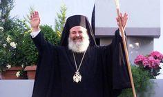 Νομίζετε ότι όλα όσα συμβαίνουν σήμερα είναι τυχαία; – Αρχιεπίσκοπος Χριστόδουλος [ΒΙΝΤΕΟ]