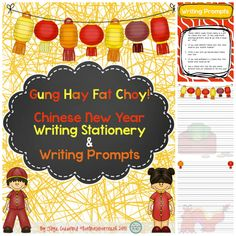 Chinese New Year Writing Stationery and Writing Prompts for kindergarten through third grade.  FREE!