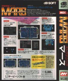 Strategic Mars for MSX2. (back)