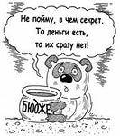 Безденежный день или 7 способов сэкономить. Читать здесь: http://fintrop.blogspot.ru/2015/01/7.html