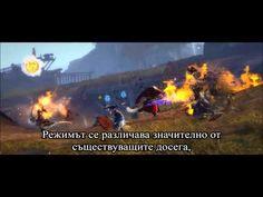 MMORPG Новини представя: Седмичен MMO дайджест ~ MMORPG news