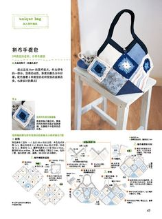 Simple cute handmade bags