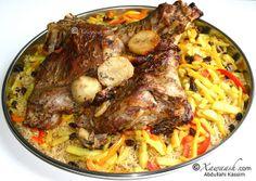 Somali Rice (Bariis) by aikassim, via Flickr