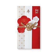 祝儀袋 寿・紅白梅 | ステーショナリー,祝儀袋,和モダン祝儀袋 | bags made of Japanese traditional paper for congratulatory gift of money