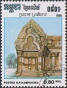 Stamp: Monastery Prea Vihear Dangrek (Cambodia) (Kultur der Khmer) Mi:KH 757,Sn:KH 679,Yt:KH 655
