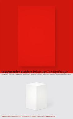 science of design - 授業展示「タイポグラフィ研究 a」