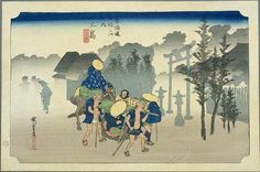 Hiroshige - The Fifty-three Stations of the Tokaido, 11th station Mishima