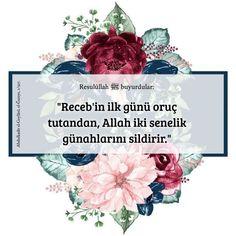 Allah, Religion, Cami, Turkey Country, Quotes, God, Religious Education, Allah Islam