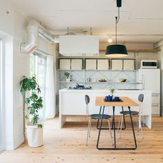 we life is good Muji, Life Is Good, Kitchen, Table, Furniture, Home Decor, Blue Prints, Cooking, Decoration Home