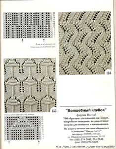 Openwork pattern spokes. Discussion on LiveInternet - Russian Service Online diary