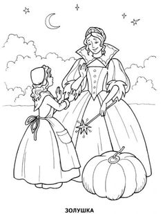 Fairy Tale Coloring Book - 27 Fairy Tale Coloring Book , Free Printable Fairy Coloring Pages for Kids Fairy Coloring Pages, Disney Coloring Pages, Coloring Pages To Print, Free Printable Coloring Pages, Coloring Pages For Kids, Stress Coloring Book, Coloring Books, Spiderman Pictures, Spiderman Coloring