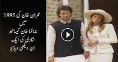 *RARE* Short Video – Imran Khan's Wedding 1995