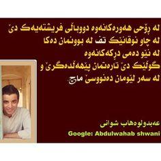 @abdulwahab.shwani