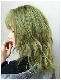 Green Hair Streaks, Pastel Green Hair, Green Hair Dye, Green Hair Colors, Hair Dye Colors, Dye My Hair, Cool Hair Color, Mint Hair Color, Aesthetic Hair