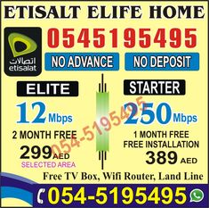 Internet News, Home Internet, Internet Packages, Sports Channel, Wifi Router, Tv Channels, Sharjah, 1 Month, Packaging