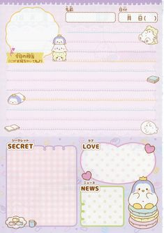 Cute Writing, Writing Paper, Cute Cartoon Wallpapers, Animes Wallpapers, Overlays Cute, Photo Collage Template, Printable Scrapbook Paper, Cute Notes, Cute Patterns Wallpaper