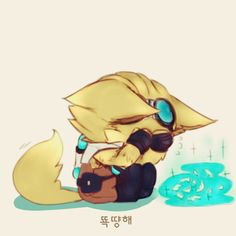 PIP DON'T CRY