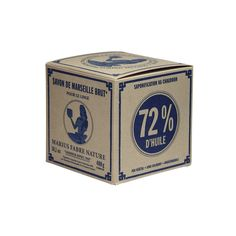 Cube of Pure Marseilles Soap In Vintage Style Box  (Palm Oil) - 100g or 400g