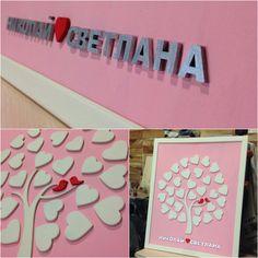 Интересный заказ был изготовлен для свадебной церемонии.  ДЕРЕВО ПОЖЕЛАНИЙ НА СВАДЬБУ #TwinsWood  Заказчик внес ряд изменений в нашу стандартную работу, в качестве фона был выбран нежно розовый цвет, а предпочтение в цвете букв было отдано серебряному цвету. Получилось ярко и стильно. Наше дерево вызвало массу восторженных отзывов участников церемонии. Мы не ставим шаблонов перед вами и всегда готовы к любым экспериментам. #деревопожеланий #идеянасвадьбу #свадьба #дерево #guestbook #weddingi