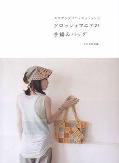 Вязание сумок. Журнал «Crochet Mania's Bags» - Handmade-Paradise