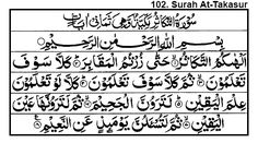 Surah At-Takathur - Recite Surahs of Quran on Muhammadi Site