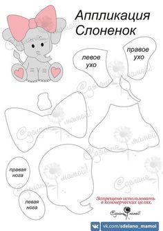 Felt Pattern Tony the Turtle, softie pattern animal, plush pattern, pdf sewing pattern by SuperSkattig Felt Animal Patterns, Felt Crafts Patterns, Sewing Patterns For Kids, Applique Patterns, Stuffed Animal Patterns, Sewing Ideas, Quilt Baby, Sewing Toys, Baby Sewing