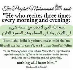 Dua and Islam Islamic Quotes, Islamic Prayer, Islamic Teachings, Islamic Messages, Islamic Dua, Islamic Inspirational Quotes, Muslim Quotes, Religious Quotes, Islamic Bank