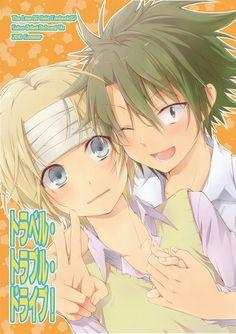 Ueki and robert