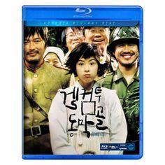 Welcome to Dongmakgol Blu-ray Region A  / Jung Jaeyoung,Shin Hakyun,Kang Hyejung