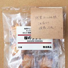 Craft Sticky Notes | Muji