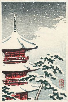 c0e07c8df94 hanga gallery . . . torii gallery  Pagoda in snow by Kawase Hasui Japanese  Landscape