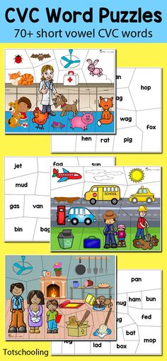FREE CVC word puzzle that includes 16 short vowel CVC words. Great for beginning readers and kindergarten kids! Kindergarten Language Arts, Teaching Kindergarten, Kindergarten Units, Preschool, Teaching Tips, Reading Buddies, Reading Skills, Reading Games, Cvc Worksheets
