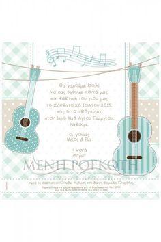Προσκλητήριο βάπτισης για αγόρι κιθάρα