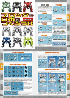 This is a series of books filled with instructions for building Lego mecha. They're only available in Japan, but they look amazing.