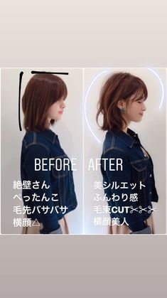 Pin on ボブ Cute Hairstyles For Medium Hair, Permed Hairstyles, Modern Hairstyles, Medium Hair Cuts, Medium Hair Styles, Easy Hairstyles, Curly Hair Styles, Japanese Hairstyles, Pelo Ulzzang