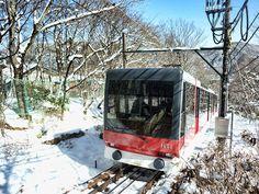 Hakone Tozan Cable Car | 2 Aussie Travellers