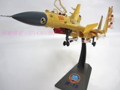 45CM China's Liaoning No. F-15 fighter model alloy 1-48 #Handmade