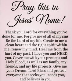 Prayer Quotes Glamorous A Prayer For Strength  Pinterest  Strength Amen And Blessings