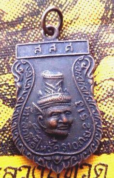 BE 2513 (1970) Rare Phra Lersi/ Teacher Father (Great Hermit) Thai Buddha Amulet