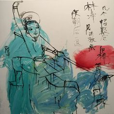 """Kung-Fu 5"" 137cm x 137cm. For more information please contact REDSEA Gallery on (07) 3162 2230 © Zhong Chen"