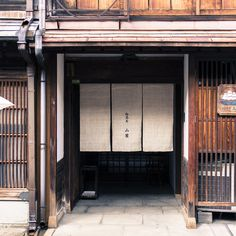 Tradition japonaise
