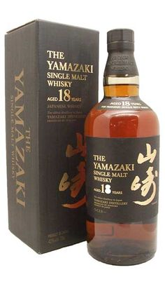 Yamazaki 18 Year Old. - Hoping I can get it on Duty Free in Japan!