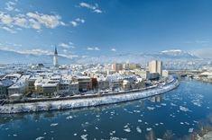 """""""𝑬𝒔 𝒘𝒂𝒓 𝒆𝒊𝒏𝒎𝒂𝒍 𝒊𝒎 𝑫𝒆𝒛𝒆𝒎𝒃𝒆𝒓.."""" ❄️ Wir blicken schon fast auf ein ganzes (turbulentes) Jahr zurück, unglaublich! ...vielleicht wird die Stadt Villach schon bald mit Schnee beglückt? ☃️ 📸 Region Villach - Faaker See - Ossiacher See #stayinstyle #palais26villach #villach #winterwonderland #city #austria Visit Austria, Austria Travel, Plaza Hotel, Best Hotel Deals, Best Hotels, Austria Holidays, Klagenfurt, Carinthia, Tourism Website"""