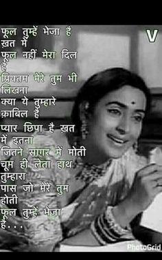 Bollywood song Hindi Bollywood Songs, Hindi Old Songs, Song Hindi, Hindi Quotes, Hindi Movies, Old Song Lyrics, Romantic Song Lyrics, Song Lyric Quotes, Music Lyrics