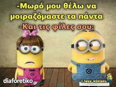 Minions, Round Sunglasses, Greek, Jokes, Humor, The Minions, Round Frame Sunglasses, Husky Jokes, Humour