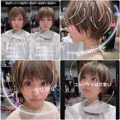 Do you want a new trendy haircut for the spring-summer 2019 season? Well, one of the most trendy haircuts this year is the pixie haircut. Angled Bob Hairstyles, Haircuts For Wavy Hair, Trendy Haircuts, Short Pixie Haircuts, New Haircuts, Hairstyles Haircuts, Haircut Short, Casual Hairstyles, Medium Hairstyles