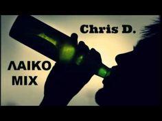 ΛΑΙΚΟ MIX - New Greek Mix 2014 - Dj Chris D.
