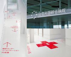 02 公立刈田綜合病院 サイン計画 / Nippon Design Center Inc.